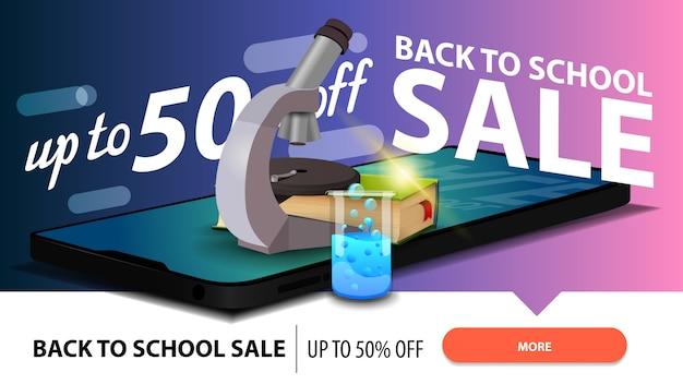 Ritorno a scuola vendita, banner web sconto moderno