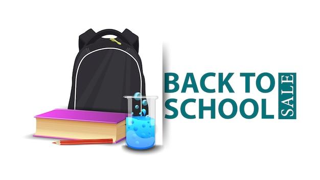 Ritorno a scuola vendita, design moderno di un banner di sconto con zaino scuola, un libro e una boccetta chimica