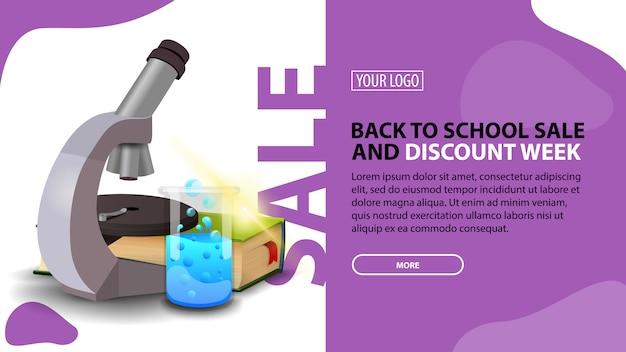 Ritorno a scuola vendita e sconto settimana, banner sconto orizzontale per il tuo sito web con un design moderno