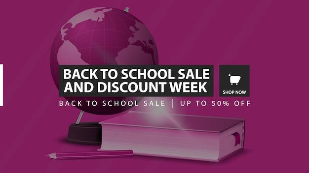 Ritorno a scuola vendita e sconto settimana, banner sconto orizzontale rosa