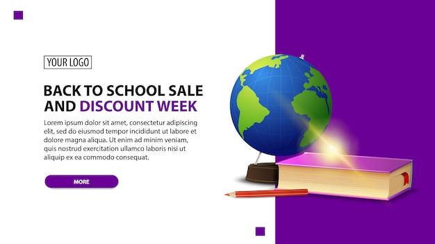 Ritorno a scuola vendita e sconto settimana, sconto banner web minimalista bianco