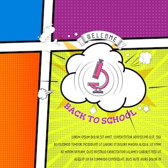 Ritorno al blocco di testo scolastico, colore di sfondo in stile fumetto pop art