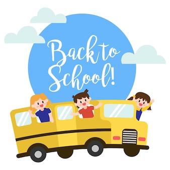 Ritorno allo scuolabus
