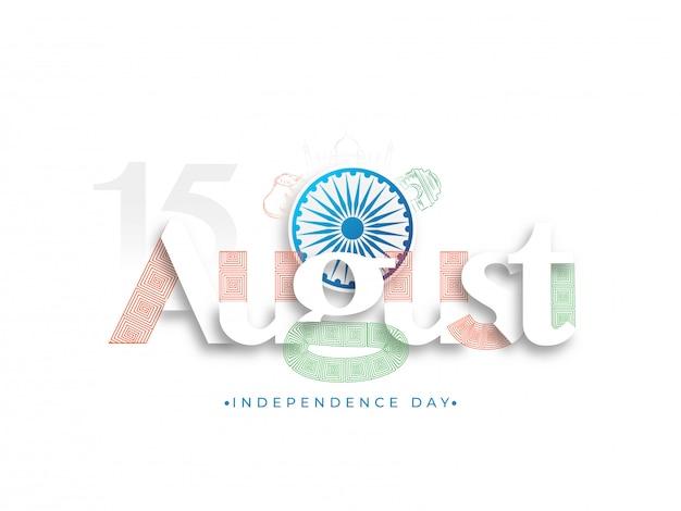 Ruota di ashoka su fondo bianco per la celebrazione felice di festa dell'indipendenza.