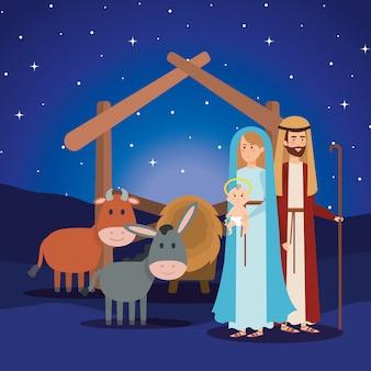 Sacra famiglia con personaggi della mangiatoia mulo e bue
