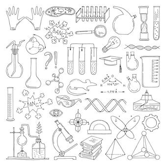 Sagoma nera di simboli scientifici. chimica e biologia art. insieme di elementi di vettore di educazione