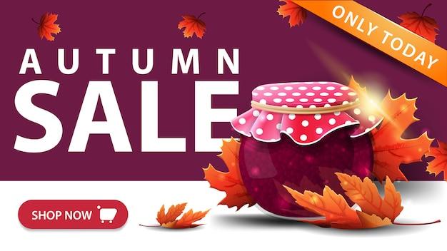 Saldi autunnali, banner sconto viola moderno con pulsante, barattolo di marmellata e foglie di acero