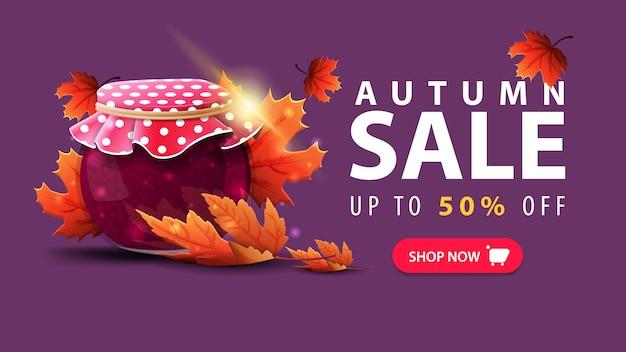 Saldi autunnali, sconto banner web viola in stile minimalista con barattolo di marmellata