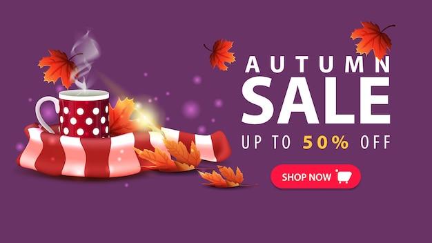 Saldi autunnali, sconto banner web viola in stile minimalista con una tazza di tè caldo e sciarpa calda