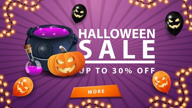 Saldi di halloween, fino al 30% di sconto, sconto banner viola con pulsante, palloncini di halloween, calderone della strega e zucca jack