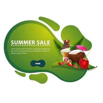 Saldi estivi, banner di sconti moderni sotto forma di linee morbide per il tuo business