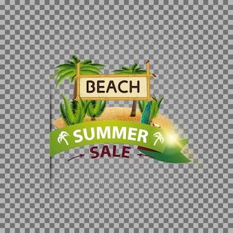 Saldi estivi, banner web isolato con nastro, palme da cocco e segno di bambù