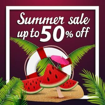 Saldi estivi, banner web quadrato di sconto con fette di cocomero