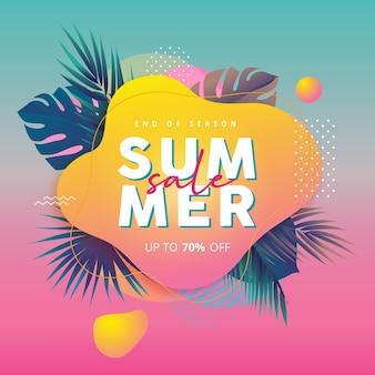 Saldi estivi di fine stagione