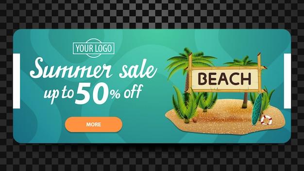 Saldi estivi, sconto fino al 50%, banner web scontato per il tuo sito web