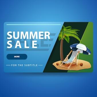 Saldi estivi, striscione volumetrico moderno in 3d blu con design alla moda