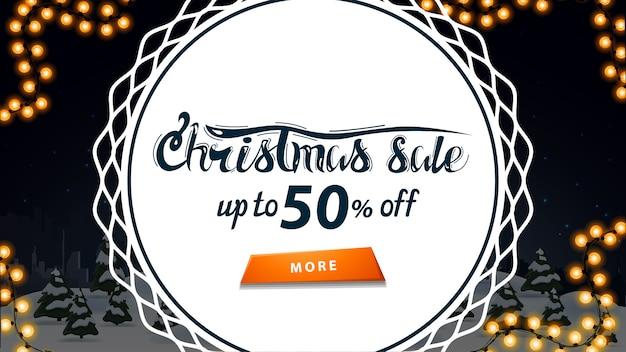 Saldi natalizi, fino al 50% di sconto, banner sconto con paesaggio invernale notturno e grande cerchio bianco al centro