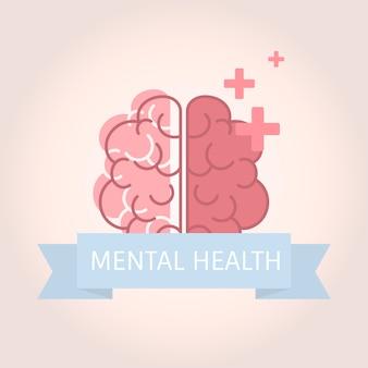 Salute mentale che comprende il vettore del cervello