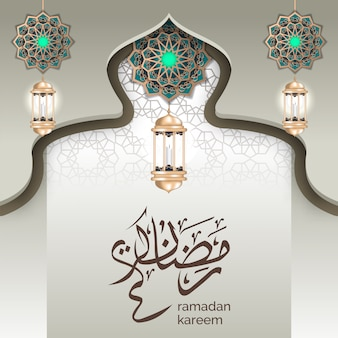 Saluti di ramadan con lanterna dorata e design vintage mandala