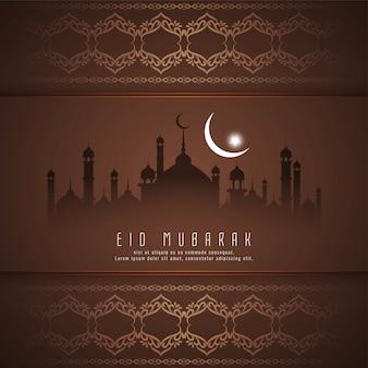 Saluto al festival di eid mubarak