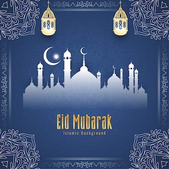 Saluto astratto del festival di eid mubarak