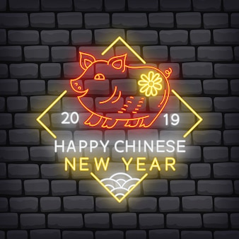 Saluto cinese di nuovo anno nell'illustrazione al neon