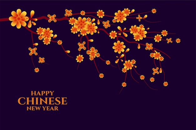 Saluto cinese felice di nuovo anno con l'albero di sakura