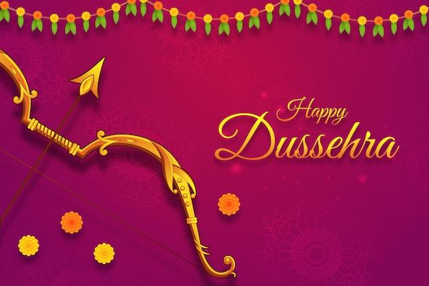 Saluto con fiocco per il festival navratri, dussehra. vijayadashami, durga pooja