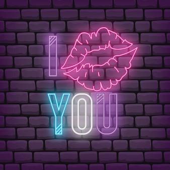 Saluto del biglietto di s. valentino nell'illustrazione di vettore di stile di effetto al neon