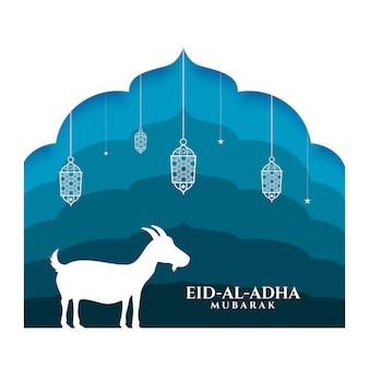 Saluto del festival di eid al adha mubarak