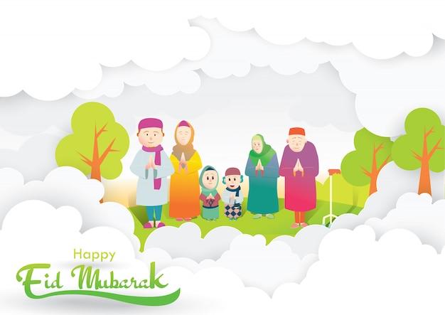 Saluto della famiglia musulmana che celebra eid mubarak