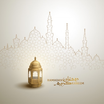Saluto di calligrafia araba di ramadan kareem