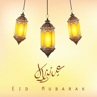 Saluto di eid mubarak con lampada araba e lettere calligrafiche