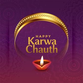 Saluto di festival indiano karwa chauth adorabile con gli elementi decorativi