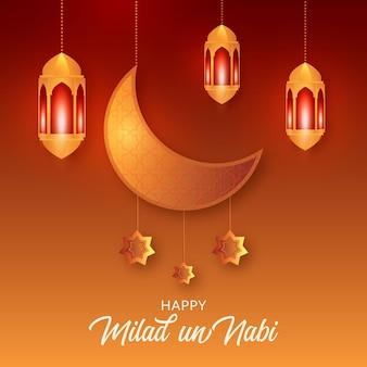 Saluto di mawlid milad-un-nabi con luna e lanterne