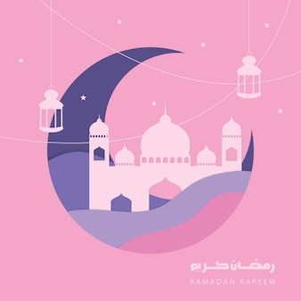 Saluto di ramadan kareem, carta tagliata con moschea