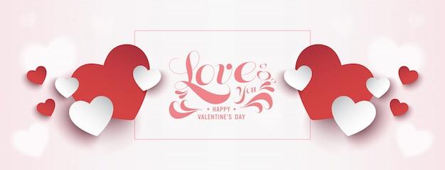 Saluto di san valentino
