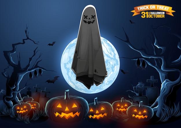 Saluto felice di halloween con il fantasma che galleggia nell'aria e le zucche alla notte.