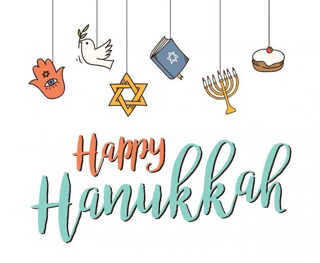 Saluto felice di hanukkah nello stile di scarabocchio