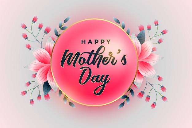 Saluto floreale lussuoso della festa della mamma felice