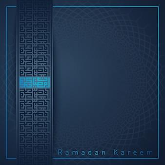 Saluto islamica di ramadan kareem