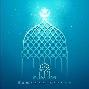 Saluto islamico della moschea blu di incandescenza di ramadan kareem