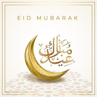 Saluto islamico di eid mubarak con illustrazioni a mezzaluna e testi di calligrafia araba