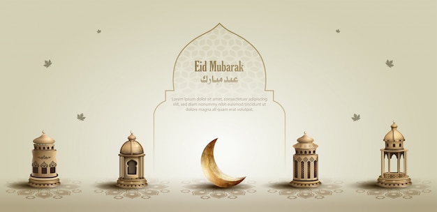 Saluto islamico eid mubarak card design sfondo con bellissime lanterne e falce di luna