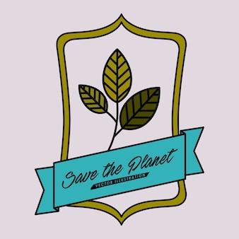 Salva il design del pianeta
