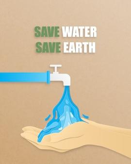 Salva l'acqua salva il concetto di terra. acqua che esce tubo su una mano in stile taglio carta. arte digitale della carta artigianale.