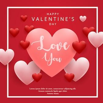San valentino sullo sfondo. amore frase scritta ti amo