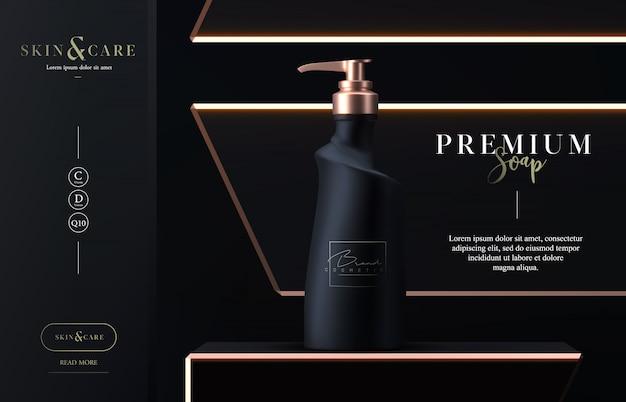Sapone liquido cosmetico di lusso con dispenser per la cura della pelle sul nero. marchio di prodotti di bellezza