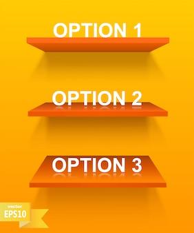 Scaffale arancione vuoto. gli elementi del tuo design. illustrazione vettoriale
