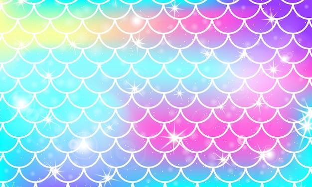 Scaglie di sirena. squama di pesce. modello kawaii. stelle olografiche dell'acquerello. sfondo arcobaleno. illustrazione a colori. stampa in scala.